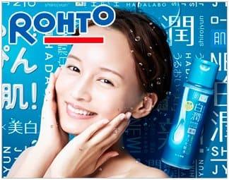 Японская косметика Rohto Hada Labo