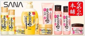 Японская косметика с соевым молоком SANA