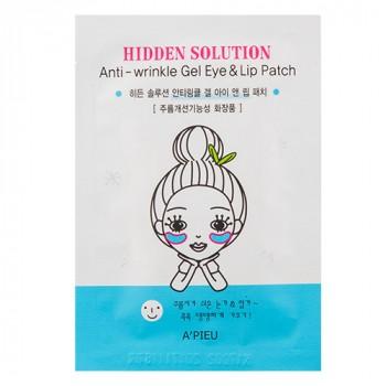 Патчи для глаз и носогубных складок HIDDEN SOLUTION гидрогелевые против морщин