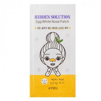Пластырь для носа HIDDEN SOLUTION с экстрактом яичного белка