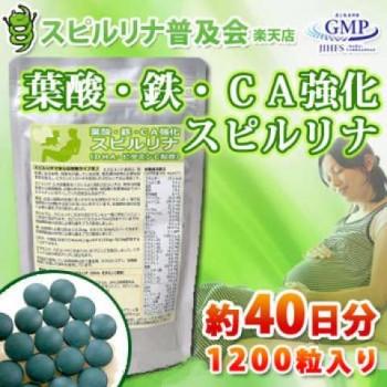 Algae Спирулина Омега-3 и Витамин С