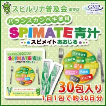 ALgae Спирулина SPIMATE на 30 дней