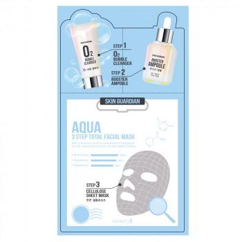 Трехшаговая увлажняющая маска для лица