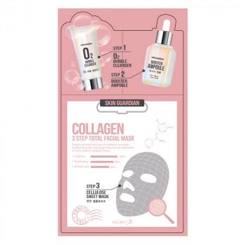 Трехшаговая коллагеновая маска для лица