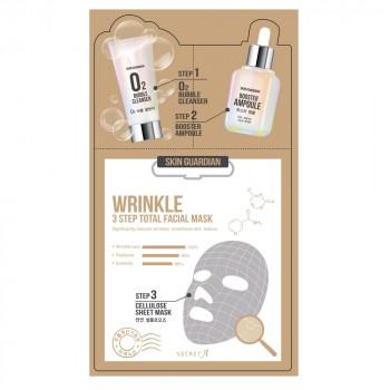 Трехшаговая маска для лица от морщин