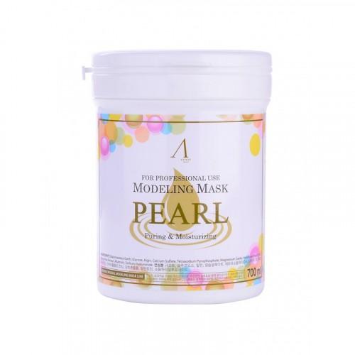 Маска альгинатная с экстрактом жемчуга увлажняющая, осветляющая (банка) Pearl Modeling Mask /container