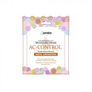 Маска альгинатная для проблемной кожи, акне AC Control Modeling Mask