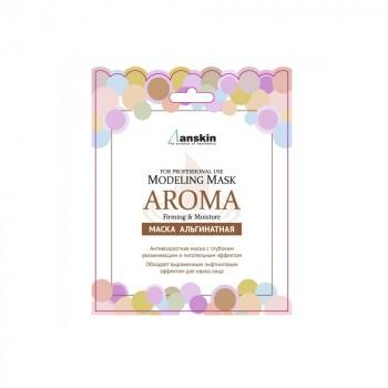 Маска альгинатная антивозрастная питательная Aroma Modeling Mask