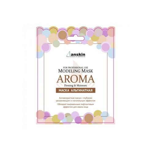 Маска альгинатная антивозрастная питательная (саше) Aroma Modeling Mask / Refill