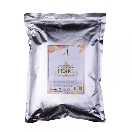 Маска альгинатная с экстрактом жемчуга увлажняющая, осветляющая (пакет) Pearl Modeling Mask / Refill