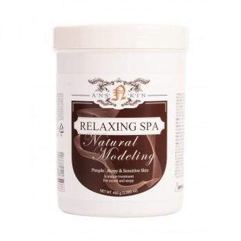 Маска альгинатная расслабляющая Relaxing Spa Modeling Mask