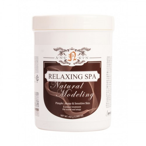 Маска альгинатная расслабляющая (банка) Relaxing Spa Modeling Mask / container