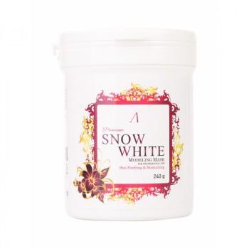 Маска альгинатная осветляющая Snow White Modeling Mask