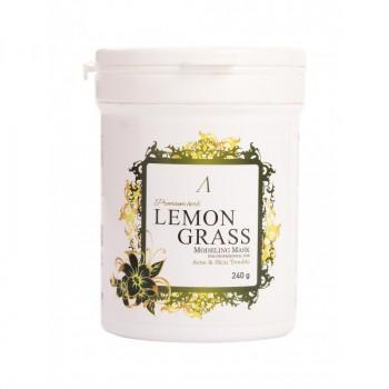 Маска альгинатная для проблемной кожи Herb Lemongrass  Modeling Mask