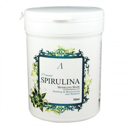 Маска альгинатная увлажняющая, успокаивающая (саше) Spirulina Modeling Mask / Refill