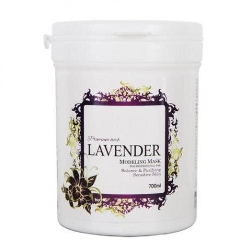 Маска альгинатная для чувствительной кожи (саше) Herb Lavender Modeling Mask / Refill