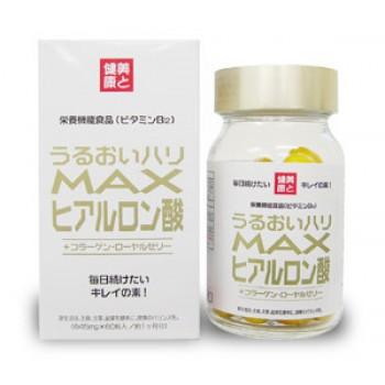 МАХ Комплекс с гиалуроновой кислотой, коллагеном, маточным молочком и Омега 3