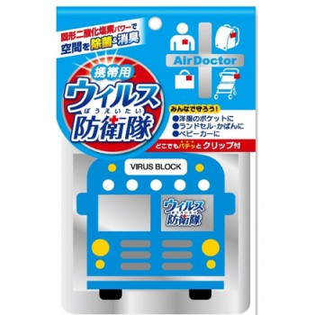 Портативный вирус блокер AIR DOCTOR с рисунком автобус для детей с клипсой