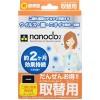 Блокатор вирусов NANOCLO2 сменное саше эффективен 2 месяца