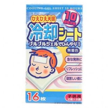 Охлаждающий пластырь для детей SIROGANE