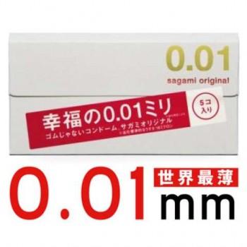 Полиуретановые презервативы Sagami Original