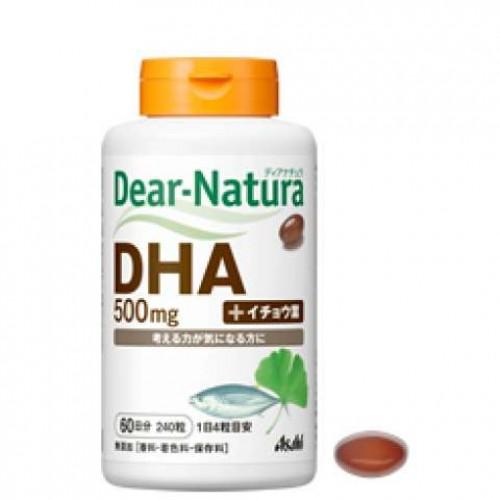 Dear Nature DHA + Гинкго (240 капсул на 60 дней)