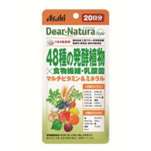 Dear Nature 48 растительных ферментов (80 таблеток на 20 дней)