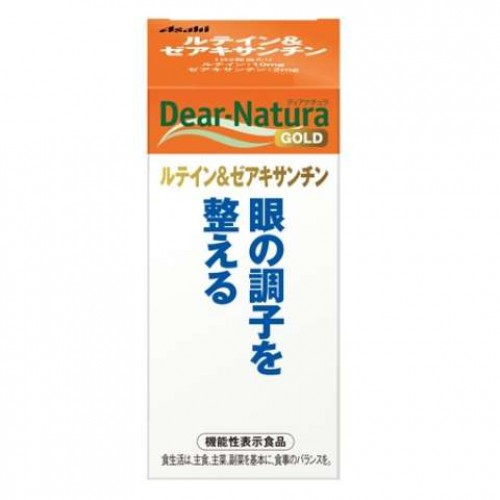 Dear Nature GOLD Лютеин + Зеаксантин (120 капсул на 60 дней)