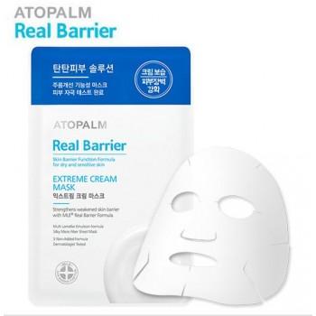 Маска с защитным кремом для лица