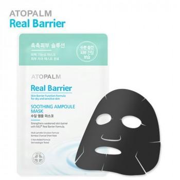 Успокаивающая ампульная маска для лица