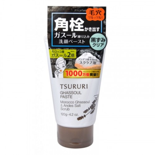 Пена - скраб для умывания и очищения пор с вулканической глиной