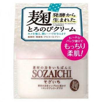 Крем увлажняющий для ухода за кожей лица, шеи и декольте
