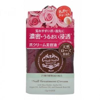 Питательный крем для ногтей (с ароматом розы)