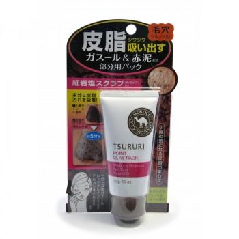 Крем - маска для лица с глиной (для Т-зоны)