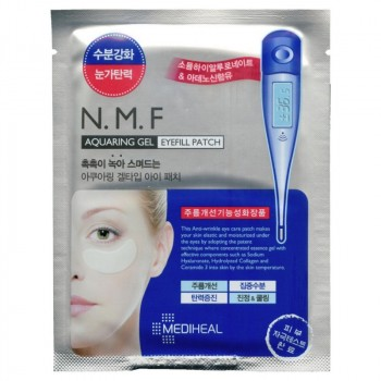 Гидрогелевая маска для кожи вокруг глаз (с N.M.F.)