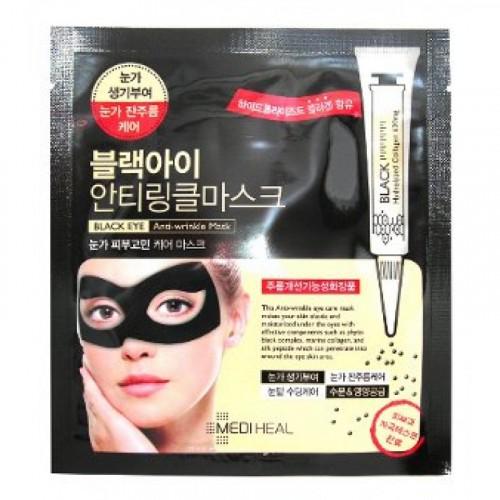 купить корейскую косметику