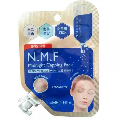 Маска - крем ночная для лица с N.M.F.