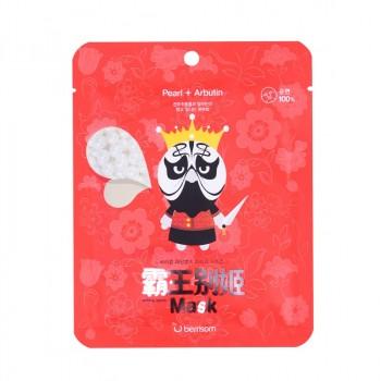 Маска тканевая для лица Peking opera mask series - KING