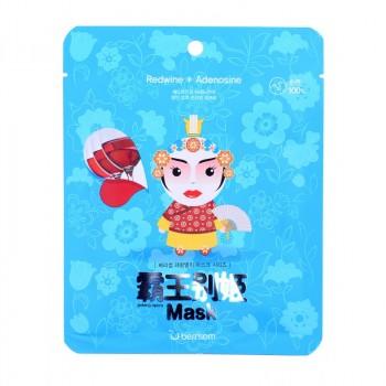Маска тканевая для лица Peking opera mask series - QUEEN