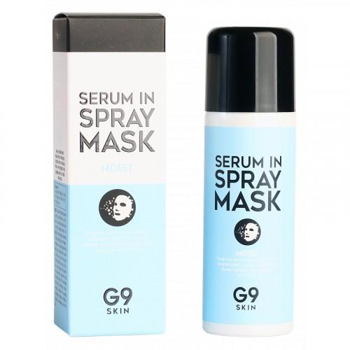Спрей-сыворотка для лица увлажняющая SERUM IN Spray mask - MOIST