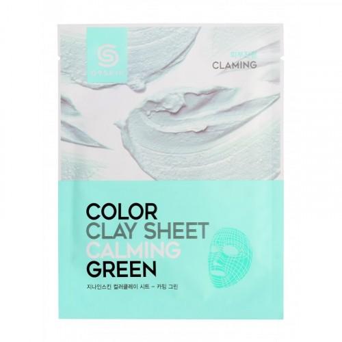 Маска для лица глиняная листовая G9SKIN COLOR CLAY SHEET- CALMING GREE