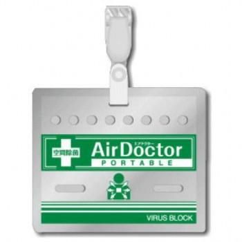 Вирус Блокер Air Doctor портативный