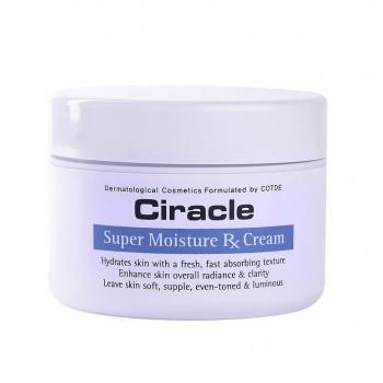 Крем для лица увлажняющий Ciracle Super Moisture RX Cream