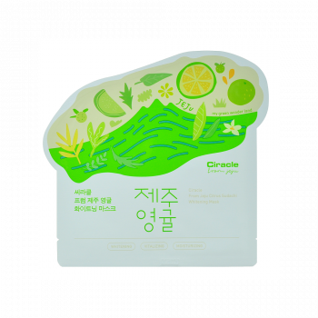 Маска для лица тканевая осветляющая Ciracle From Jeju Citrus Sudachi Whitening Mask