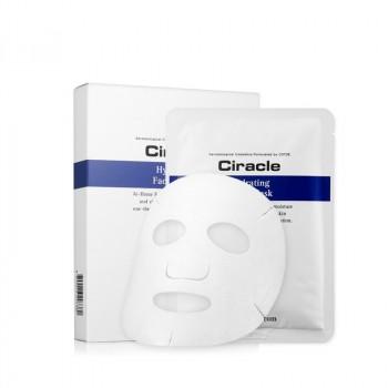 Маска для лица тканевая увлажняющая Ciracle Hydrating Facial Mask