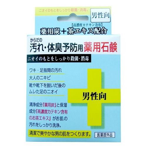 Мыло для мужчин комплексного действия (твёрдое)