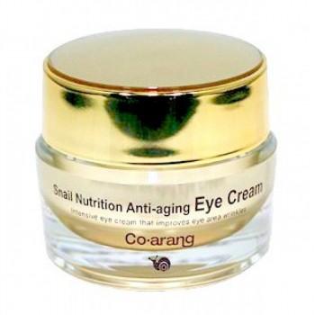 Антивозрастной крем для кожи вокруг глаз с экстрактом слизи улитки