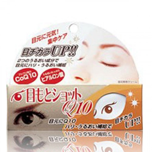 Крем для ухода за кожей вокруг глаз с коэнзимом Q10 и гиалуроновой кислотой