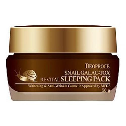 Маска ночная с муцином улитки SNAIL GALAC-TOX REVITAL SLEEPING PACK