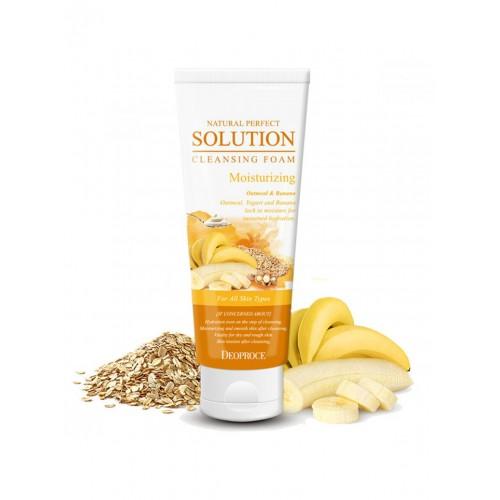 Пенка для умывания овсянка, банан NATURAL PERFECT SOLUTION CLEANSING FOAM MOISTURIZING